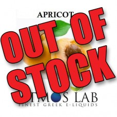 Atmos Lab - Aroma AMARETTO 10ml