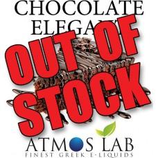 Atmos Lab - Aroma CHOCOLATE ELEGANT 10ml
