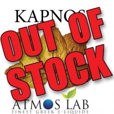 Atmos Lab - KAPNOS senza nicotina - 10ml