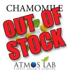 Atmos Lab - Aroma CHAMOMILE 10ml